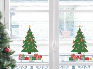 57349-HomestickerW-WeihnachtsbaumGeschenke-1